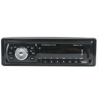 China Car MP3 Player ST-1047 factory