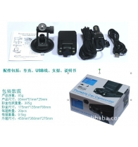 จีน for HIGH DEFINITION CAR DVR G980A ST-V10 โรงงาน